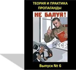Popov gyakorlatok a prosztatitisből